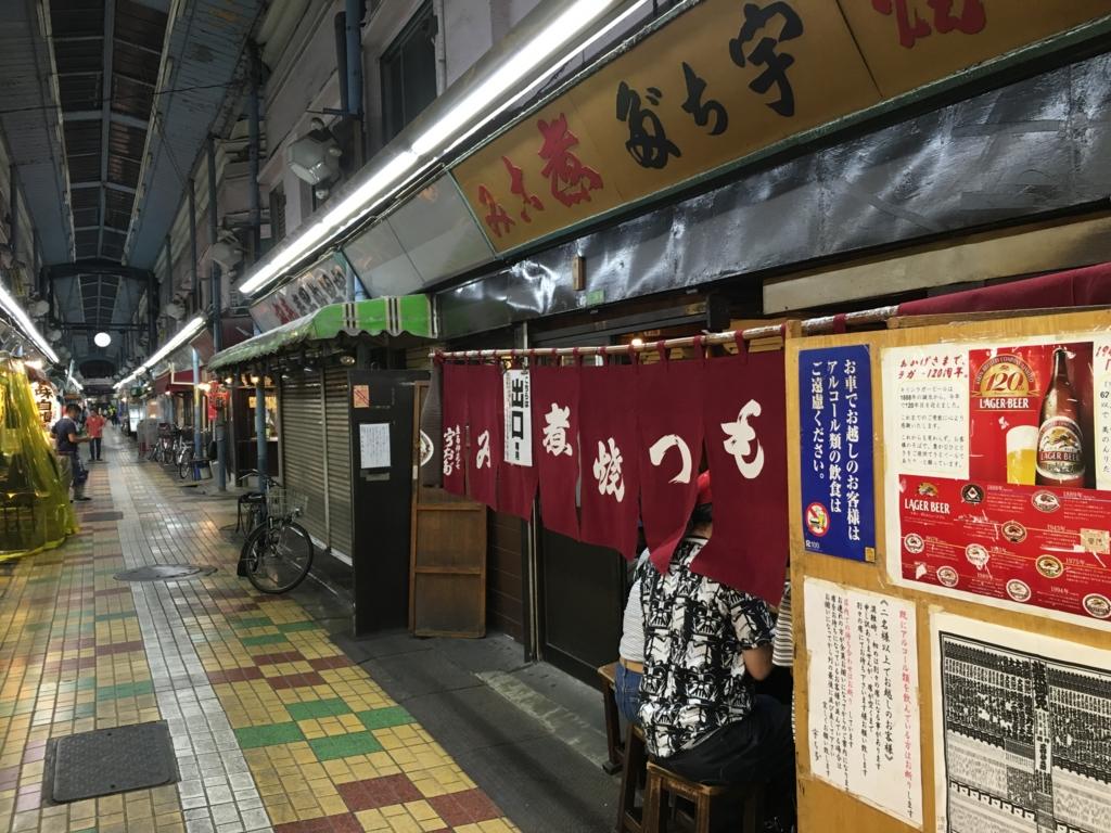 f:id:utakoya-ry88:20170119230340j:plain