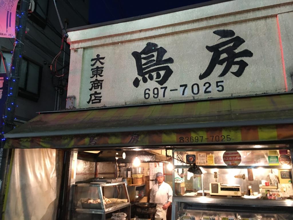 f:id:utakoya-ry88:20170119230412j:plain