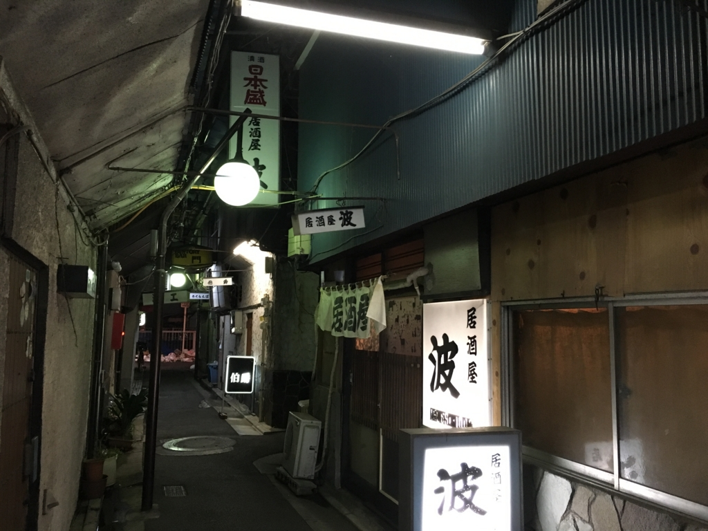 f:id:utakoya-ry88:20170119230518j:plain