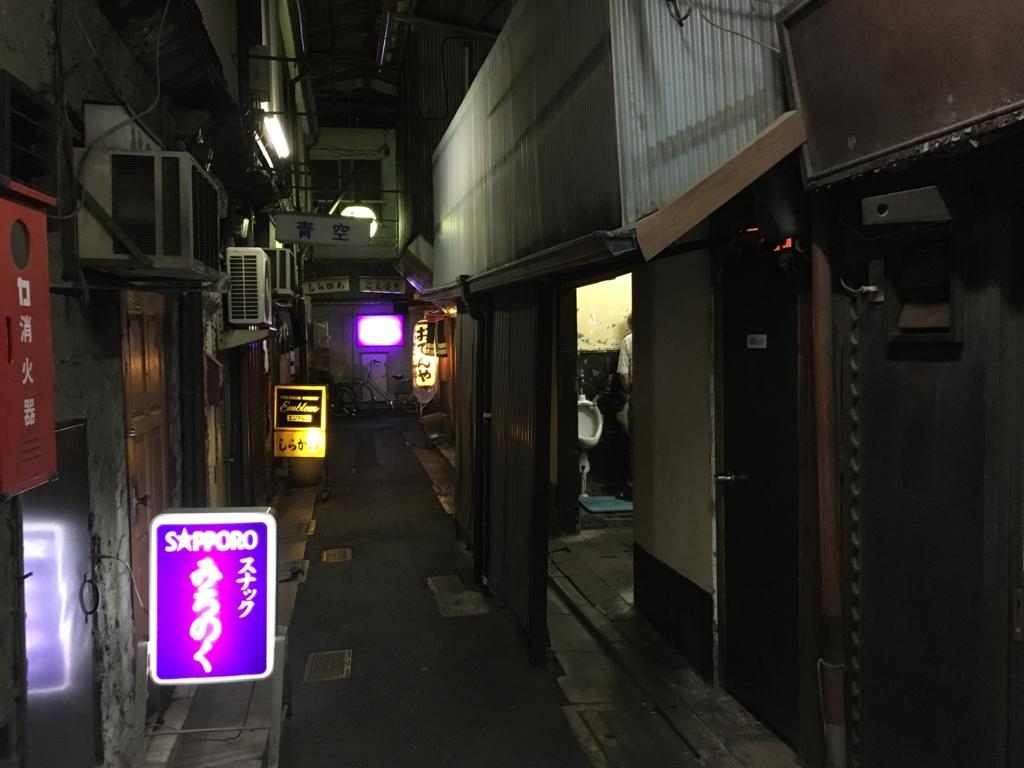 f:id:utakoya-ry88:20170119230549j:plain