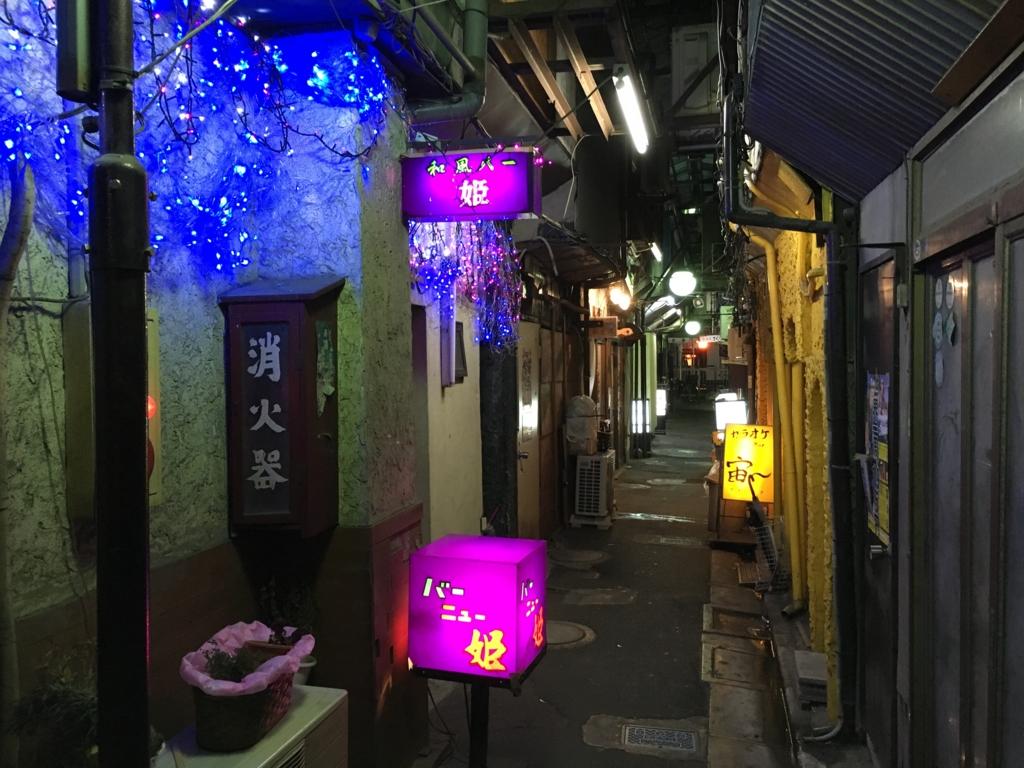 f:id:utakoya-ry88:20170119230605j:plain