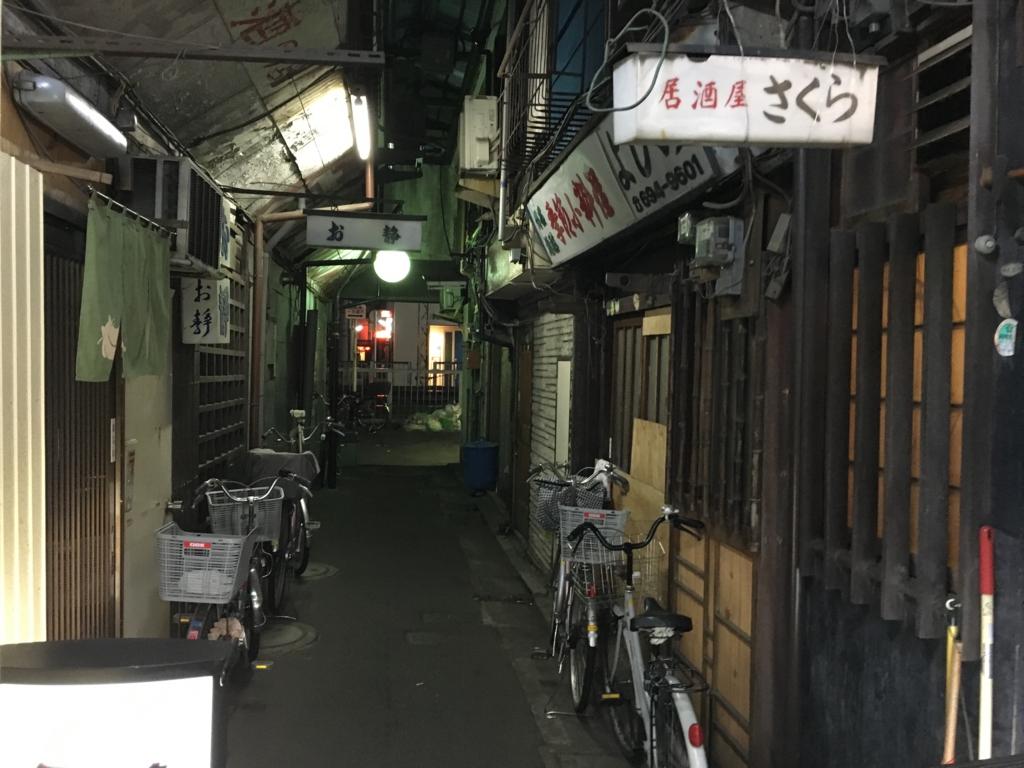 f:id:utakoya-ry88:20170119230620j:plain