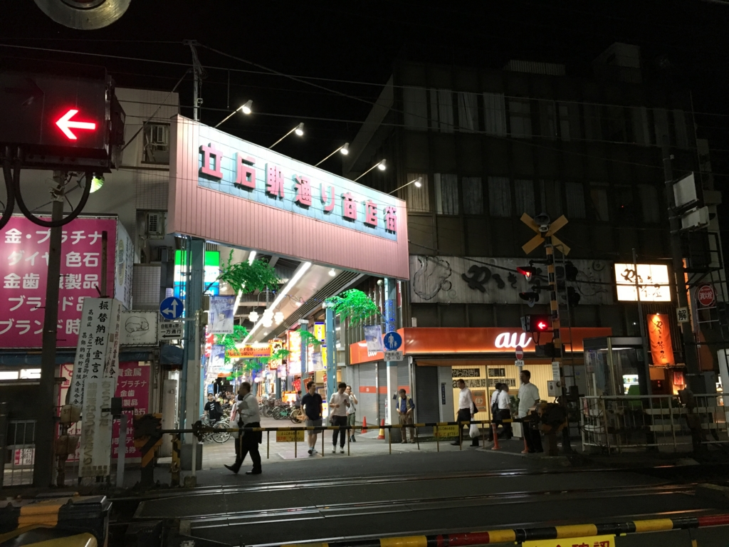 f:id:utakoya-ry88:20170119230716j:plain