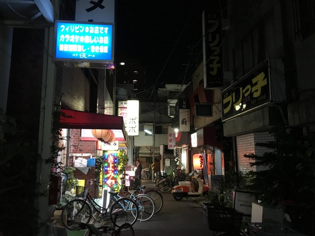 f:id:utakoya-ry88:20170119230748j:plain