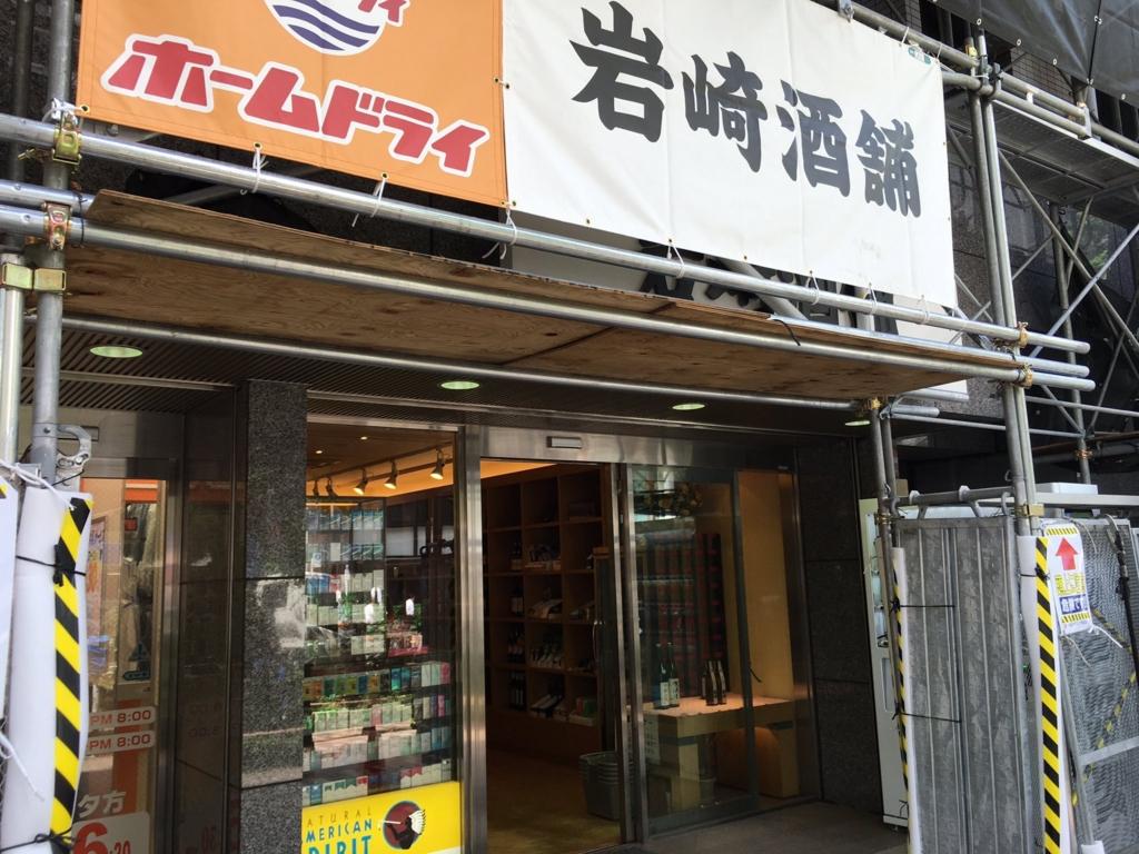 f:id:utakoya-ry88:20170119234805j:plain
