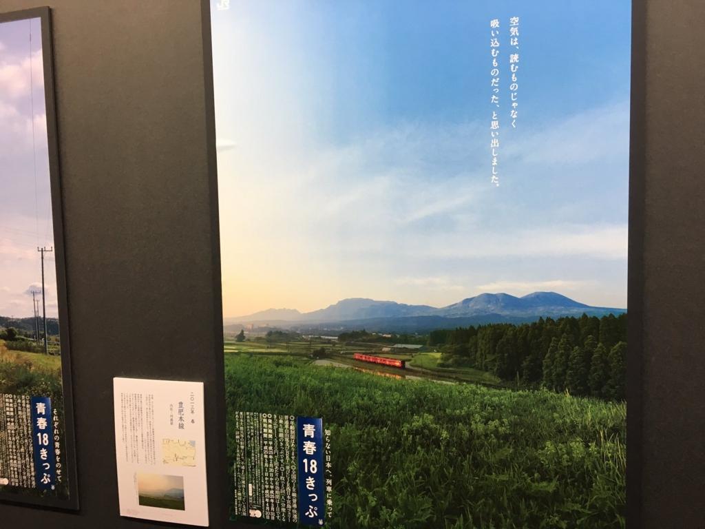 f:id:utakoya-ry88:20170120000533j:plain