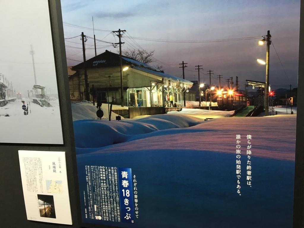 f:id:utakoya-ry88:20170120000538j:plain