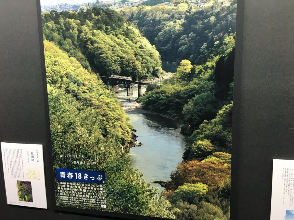 f:id:utakoya-ry88:20170120000551j:plain
