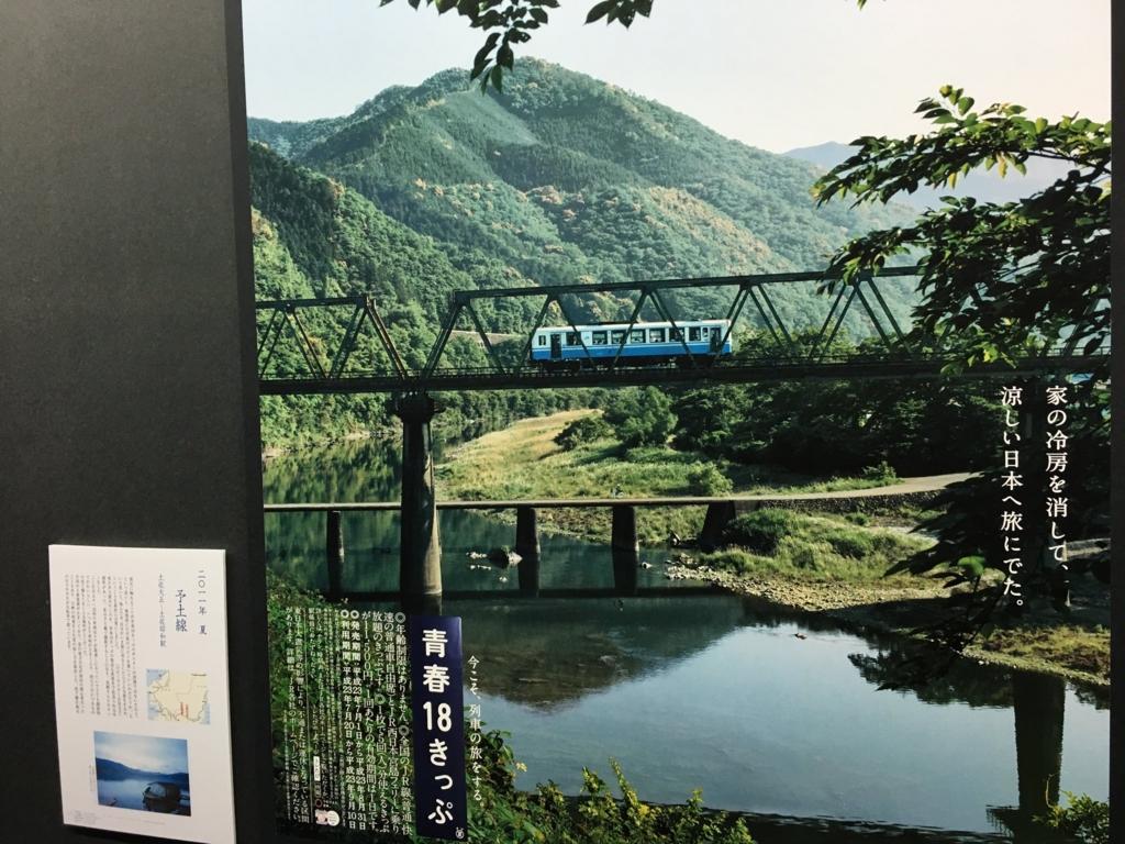 f:id:utakoya-ry88:20170120000603j:plain