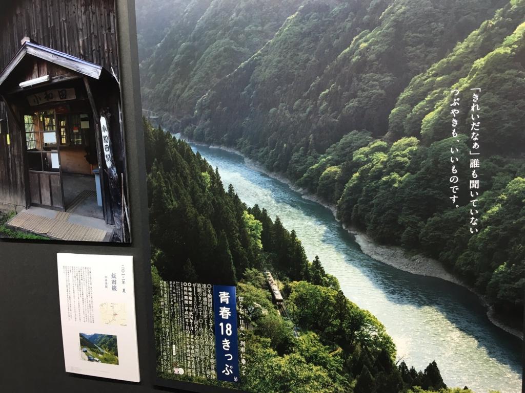 f:id:utakoya-ry88:20170120000614j:plain