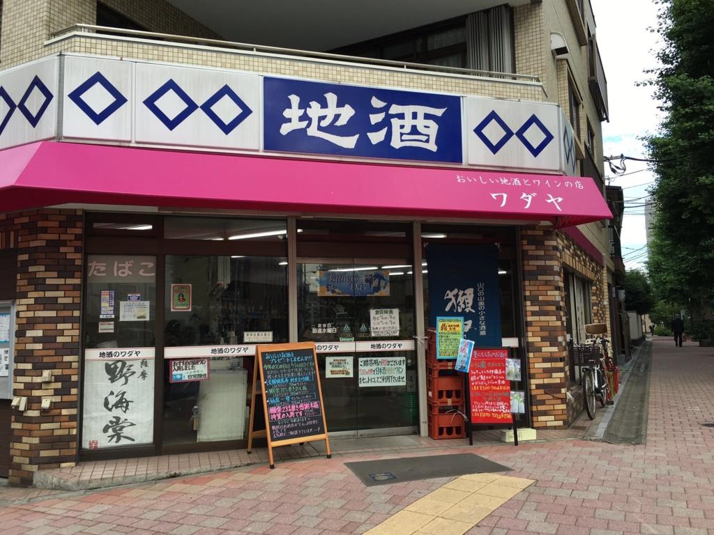 f:id:utakoya-ry88:20170120002901j:plain