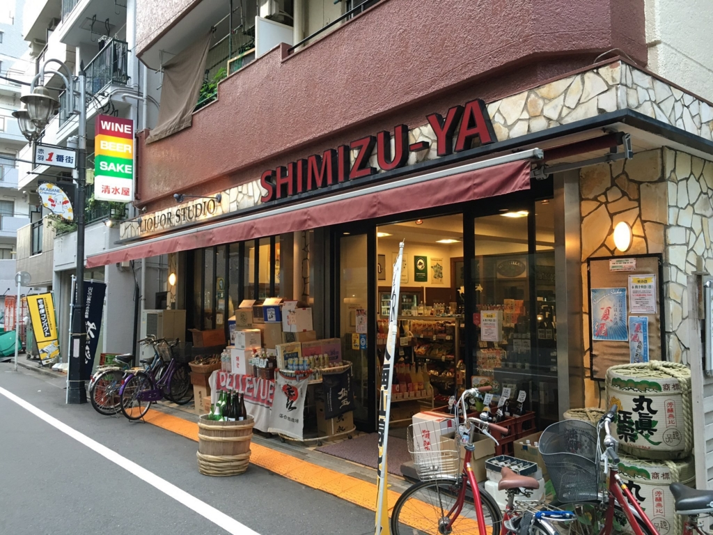 f:id:utakoya-ry88:20170120002907j:plain