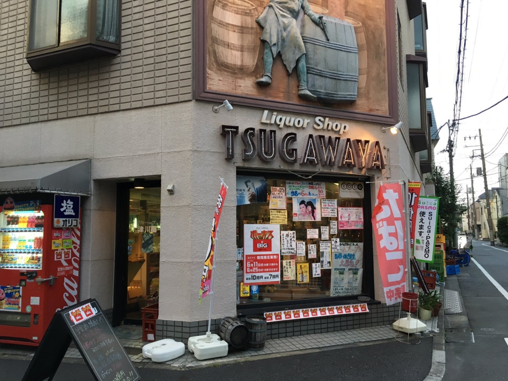 f:id:utakoya-ry88:20170120002911j:plain