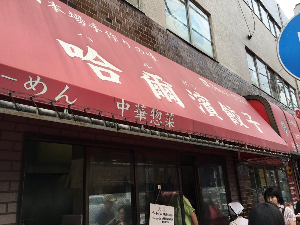 f:id:utakoya-ry88:20170123192624j:plain
