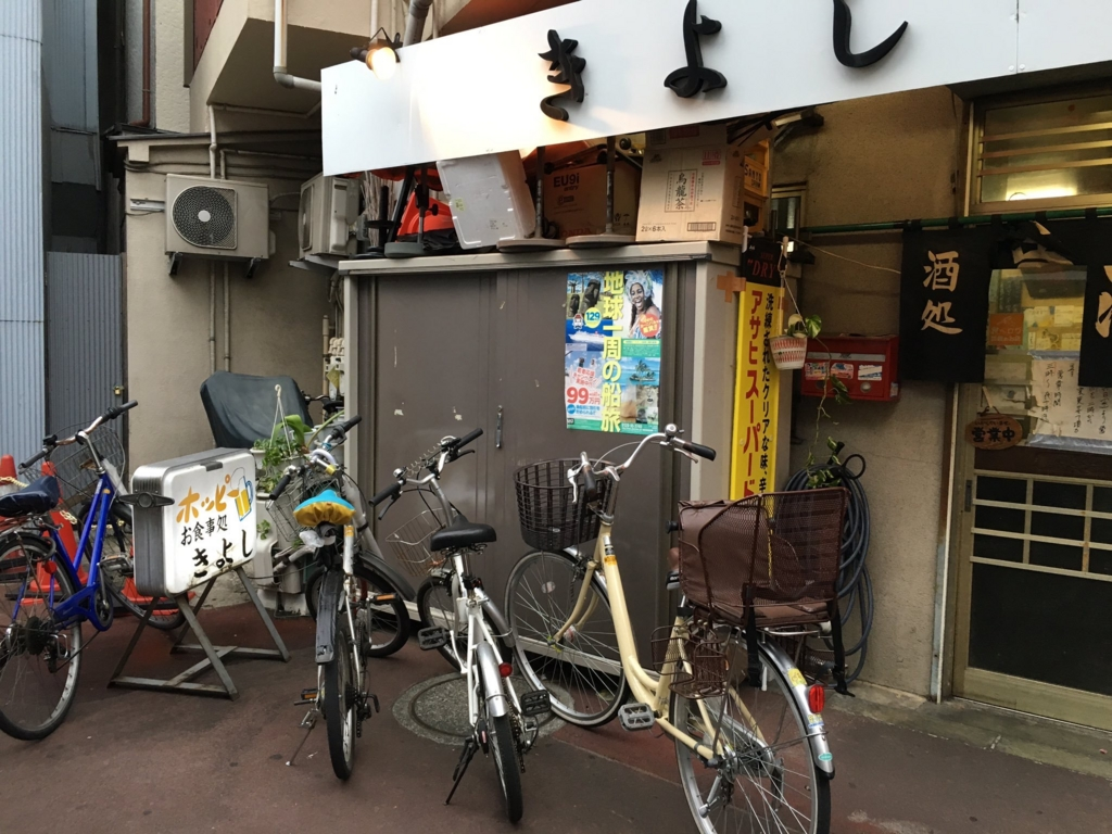f:id:utakoya-ry88:20170123193243j:plain