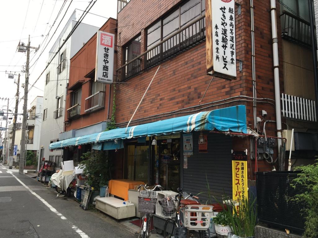 f:id:utakoya-ry88:20170123193255j:plain