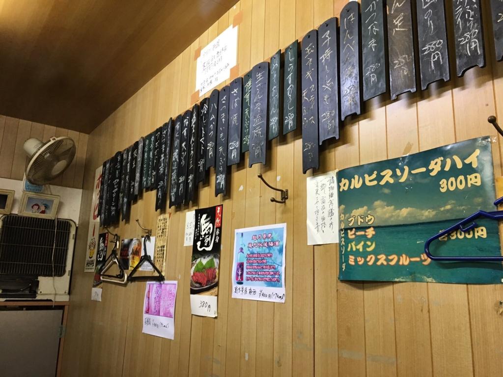 f:id:utakoya-ry88:20170123193309j:plain
