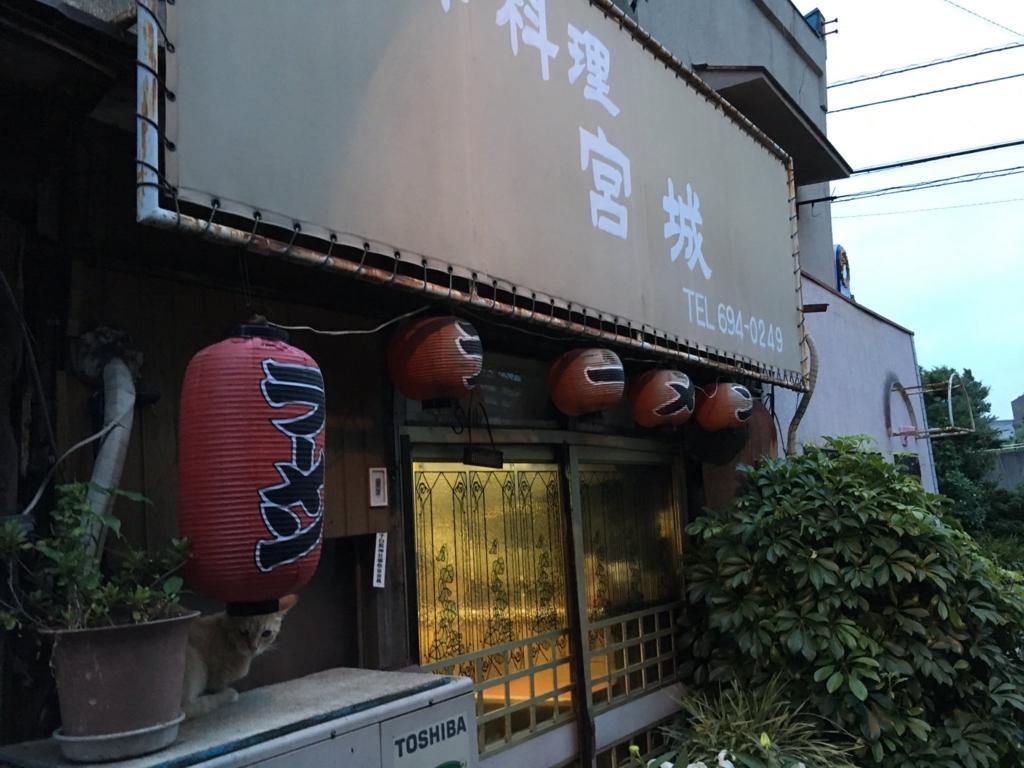 f:id:utakoya-ry88:20170123193841j:plain