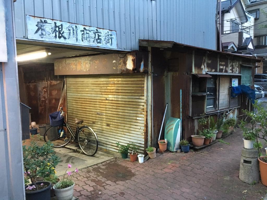 f:id:utakoya-ry88:20170123193855j:plain