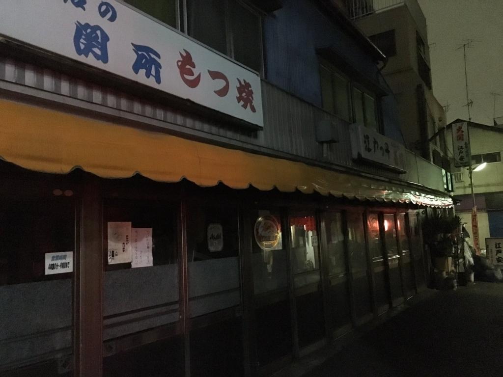 f:id:utakoya-ry88:20170123195245j:plain