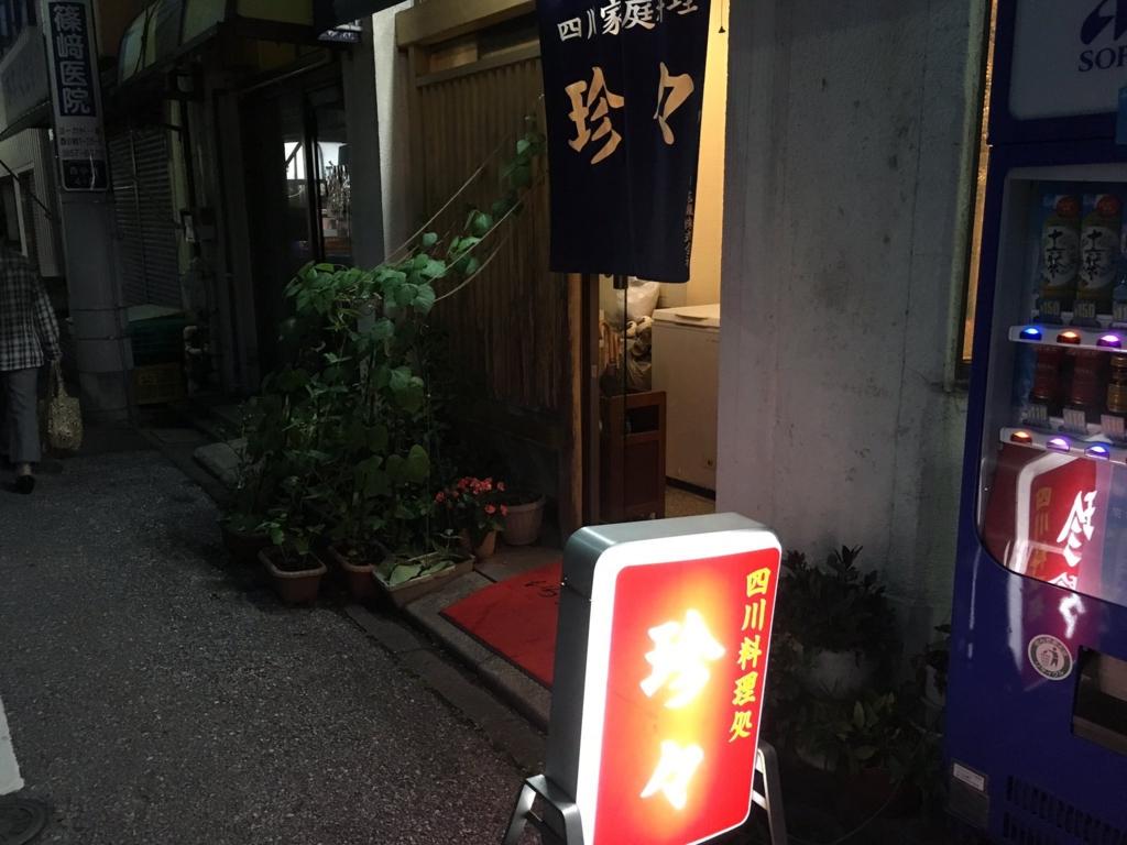 f:id:utakoya-ry88:20170123223429j:plain