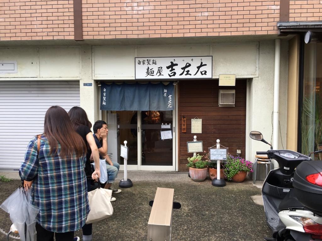 f:id:utakoya-ry88:20170123232038j:plain