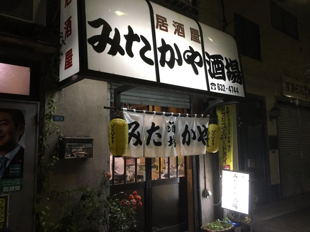 f:id:utakoya-ry88:20170123232121j:plain