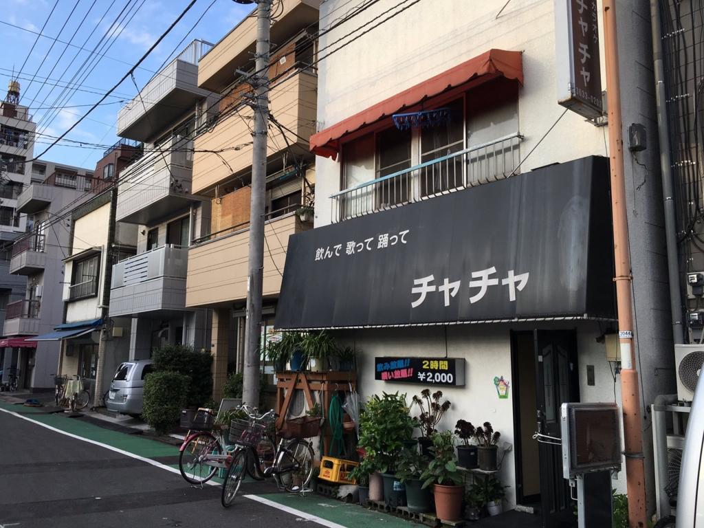 f:id:utakoya-ry88:20170123232131j:plain