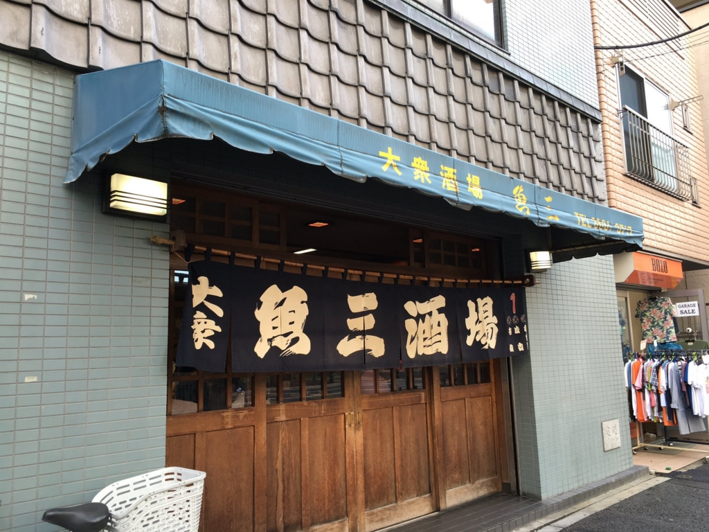 f:id:utakoya-ry88:20170123232136j:plain