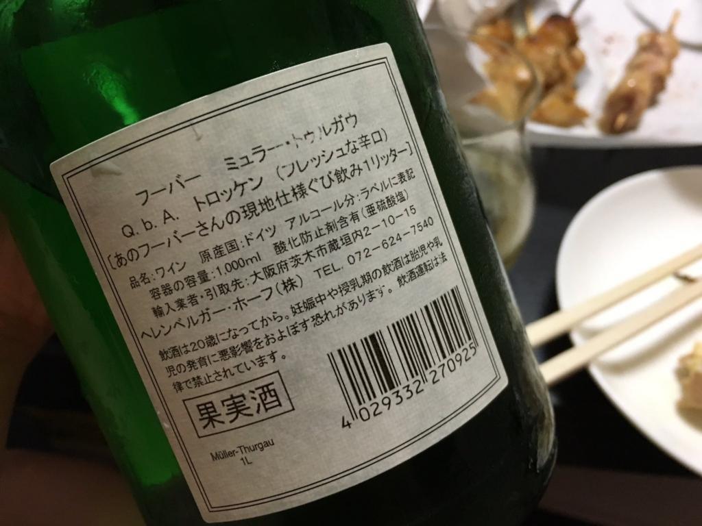 f:id:utakoya-ry88:20170124001649j:plain