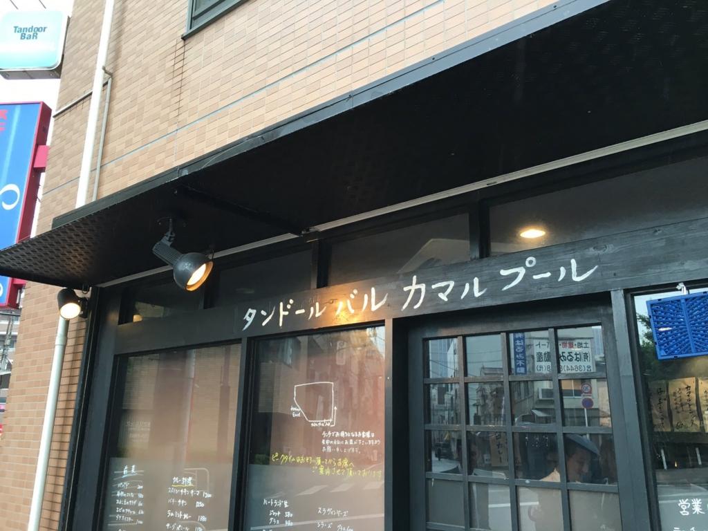 f:id:utakoya-ry88:20170124005124j:plain