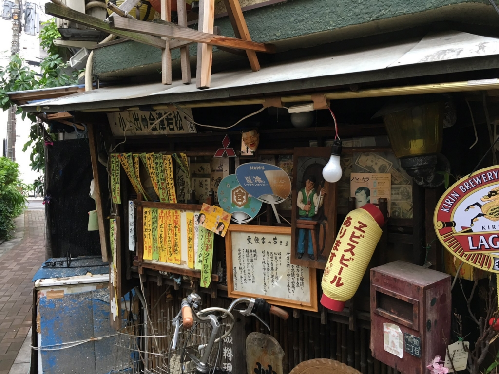 f:id:utakoya-ry88:20170124005214j:plain
