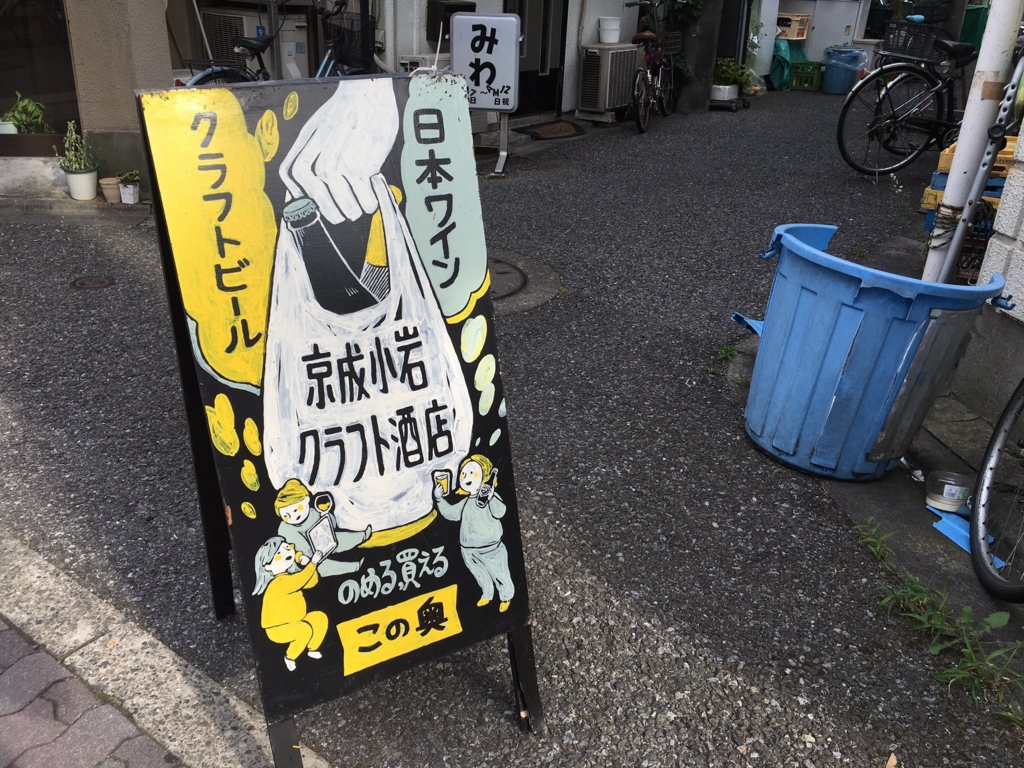 f:id:utakoya-ry88:20170124010338j:plain