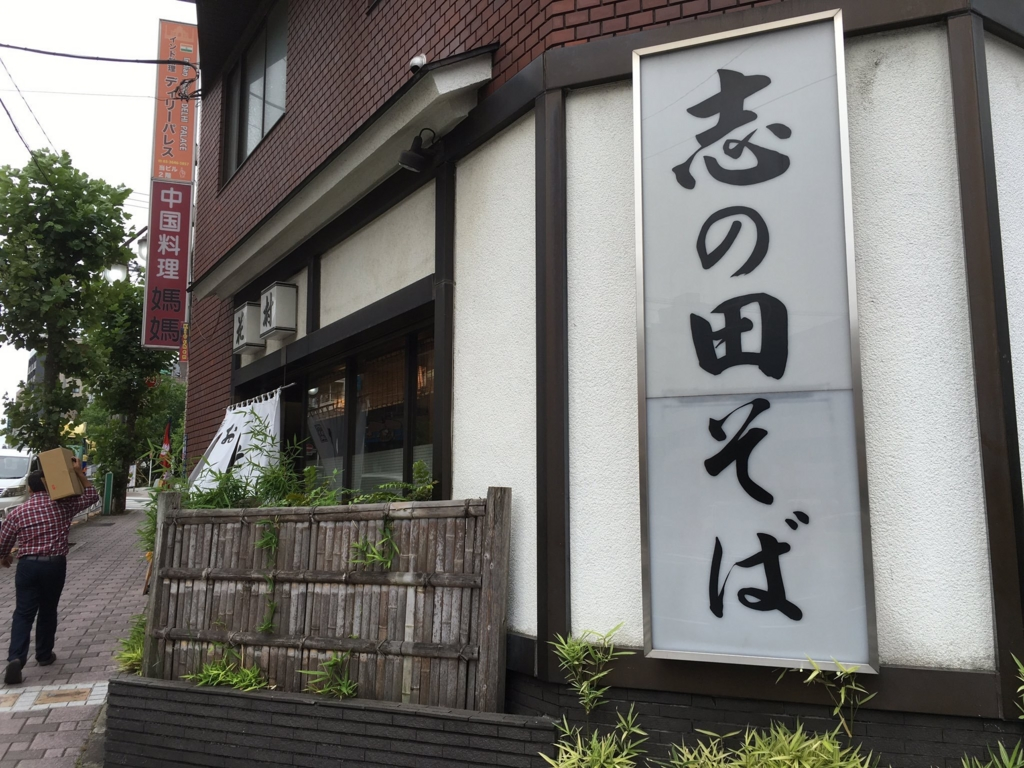 f:id:utakoya-ry88:20170124011017j:plain