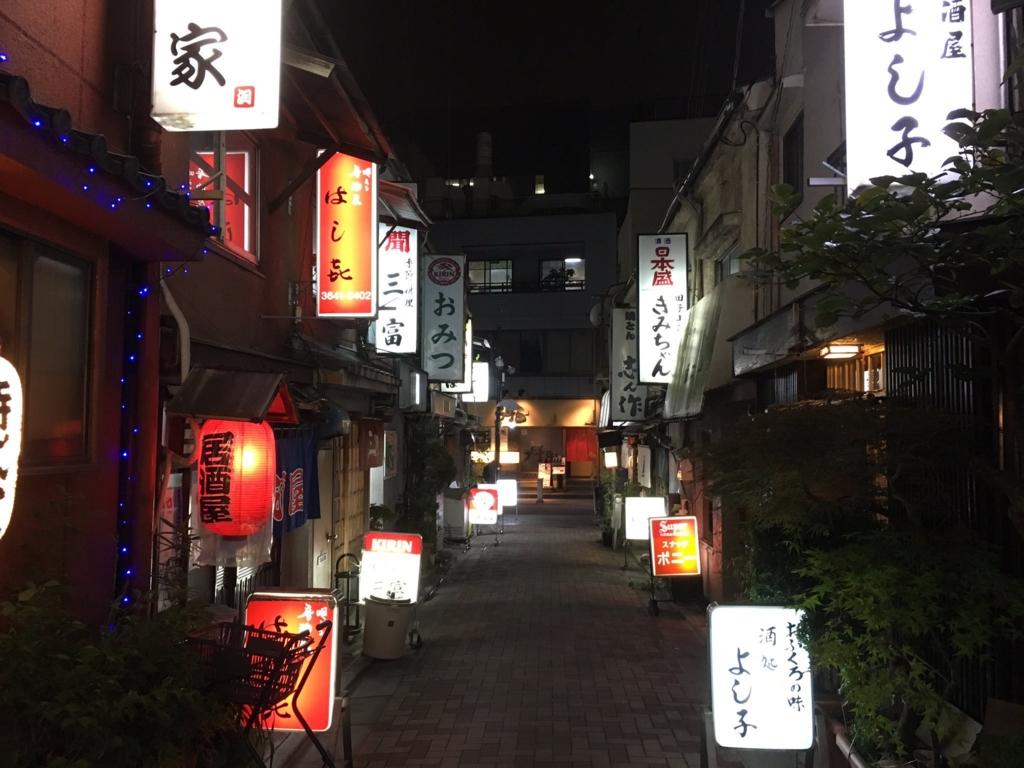 f:id:utakoya-ry88:20170124011035j:plain