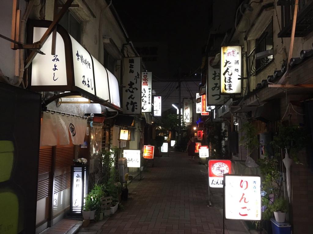 f:id:utakoya-ry88:20170124011039j:plain