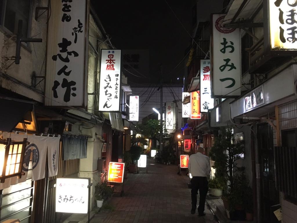 f:id:utakoya-ry88:20170124011044j:plain