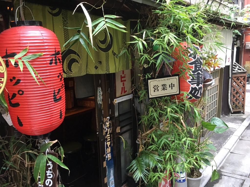 f:id:utakoya-ry88:20170124011057j:plain
