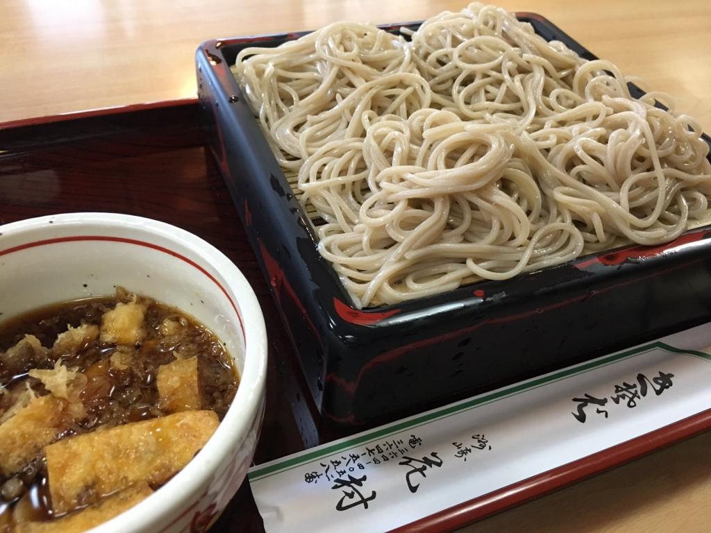 f:id:utakoya-ry88:20170124011110j:plain