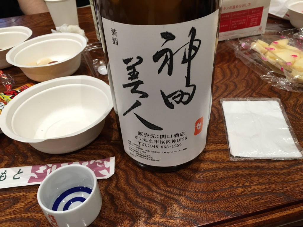 f:id:utakoya-ry88:20170124012053j:plain