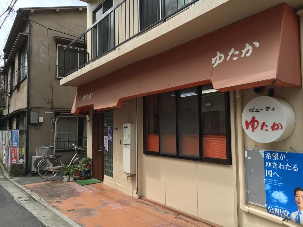 f:id:utakoya-ry88:20170124122246j:plain