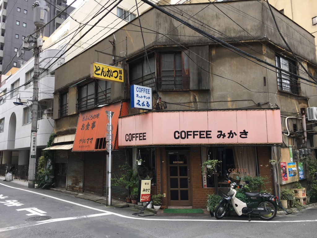f:id:utakoya-ry88:20170124124755j:plain