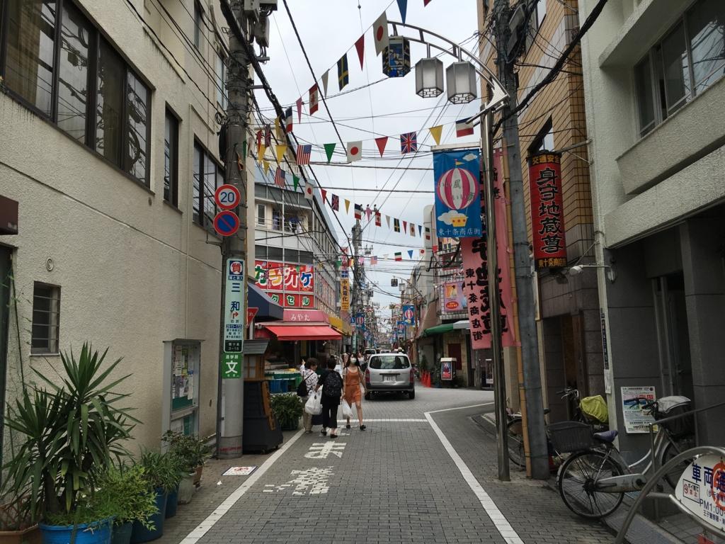 f:id:utakoya-ry88:20170124124852j:plain