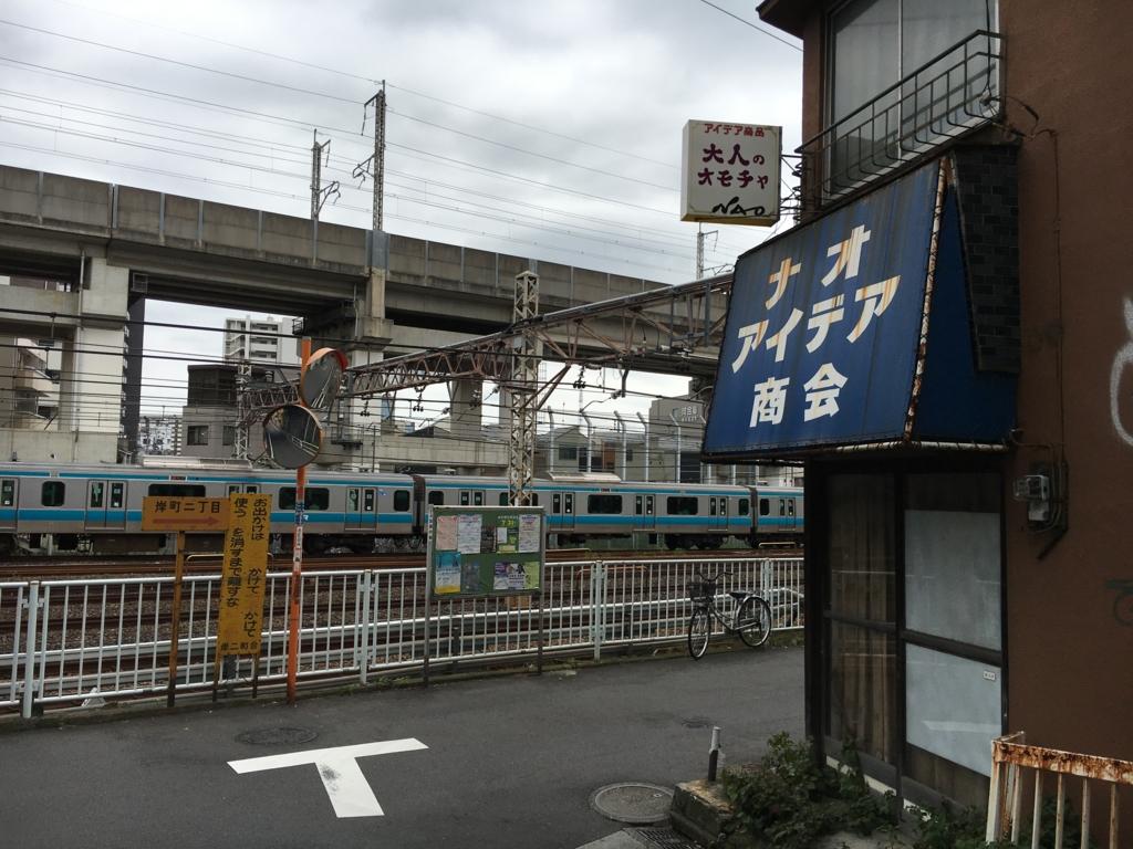 f:id:utakoya-ry88:20170124125051j:plain