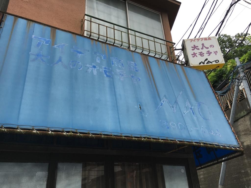 f:id:utakoya-ry88:20170124125125j:plain