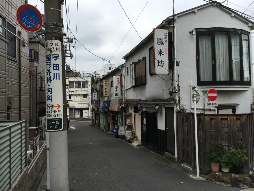 f:id:utakoya-ry88:20170124130808j:plain
