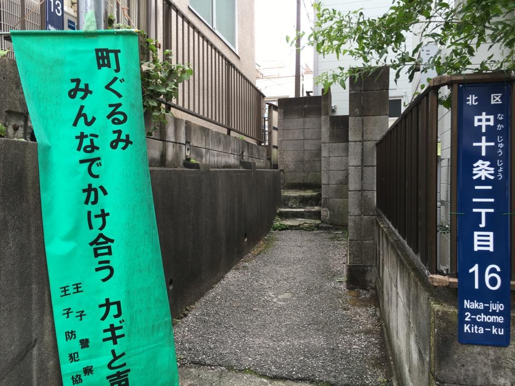 f:id:utakoya-ry88:20170124131051j:plain
