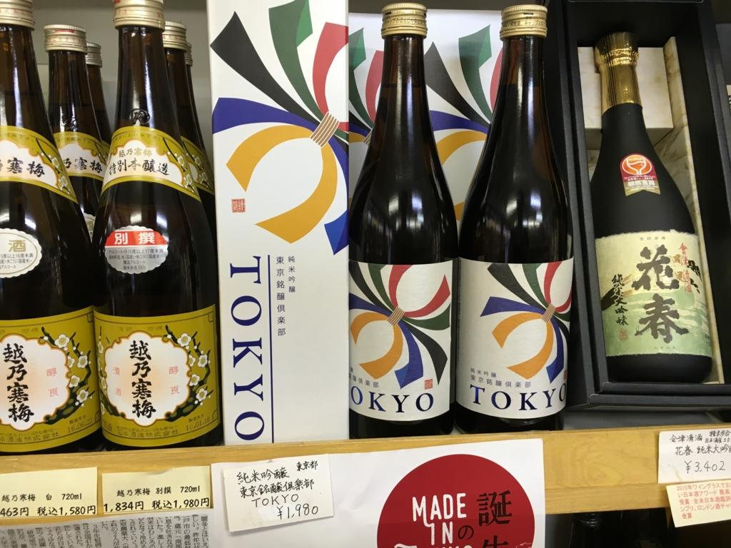 f:id:utakoya-ry88:20170124131219j:plain