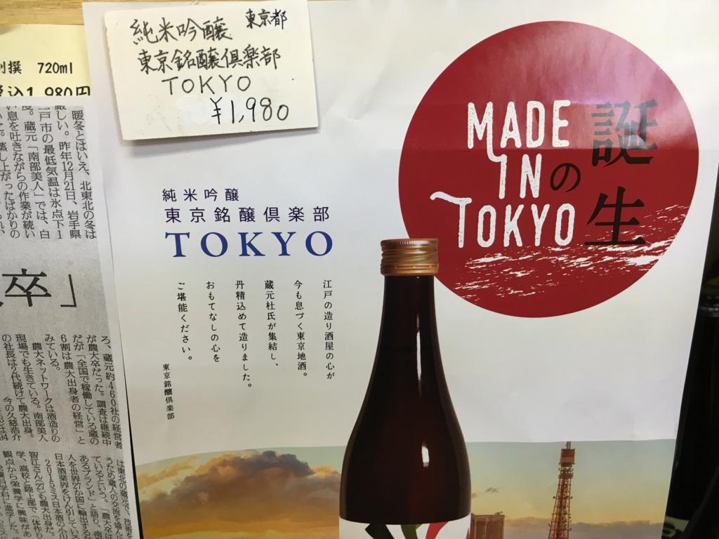 f:id:utakoya-ry88:20170124131239j:plain
