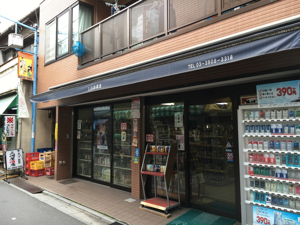 f:id:utakoya-ry88:20170124131256j:plain